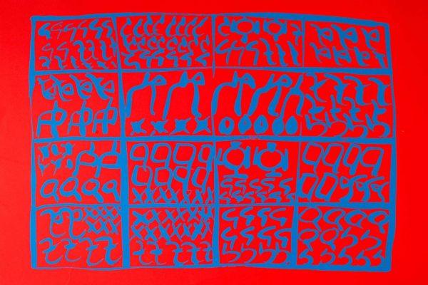 CARLA ACCARDI, Senza titolo (dettaglio), 1979