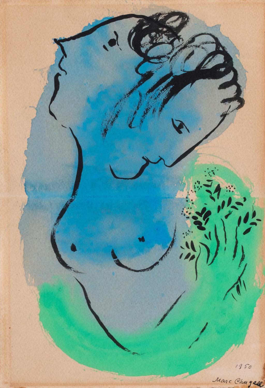 Marc Chagall, <em>Doppio Profilo su Fondo blu e verde</em>, 1950