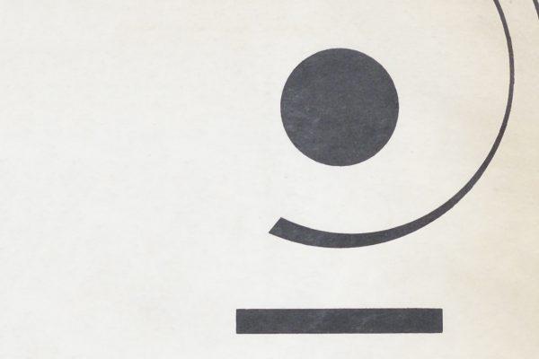 Dettaglio della copertina del lotto 83